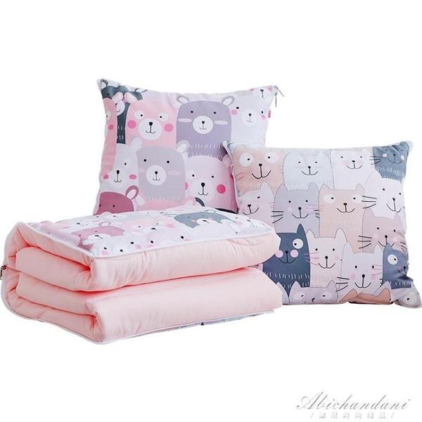 抱枕被子兩用靠枕沙發辦公室午休枕頭被汽車靠墊摺疊空調被 黛尼時尚精品