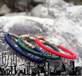 618大促 民族風手繩 金剛結編織轉運手鍊 黑色手工飾品 男女情侶款紅繩