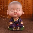 可愛搖頭小沙彌公仔擺件卡通小和尚中國風家居飾品生日禮物工藝品