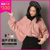 現貨 PUFII-套裝 燈芯絨扭結襯衫上衣+立領背心兩件式套裝 2色-1129  冬【CP15661】