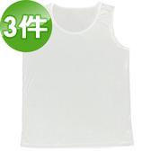 《台塑生醫》Dr's Formula冰晶玉科技涼感衣-男用背心款(白)三件/組