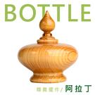 台灣檜木 阿拉丁神燈 聚寶瓶 擺件 檜木精油 檜木薰香瓶 現代中式 檜木禮盒組 檜木居家生活