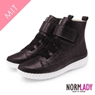 女鞋 真皮短靴 氣墊 經典時尚俐落黏貼厚底高階版球囊氣墊短靴-MIT手工鞋(率性咖) Normlady 諾蕾蒂