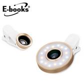 E-BOOKS N42 6合1 LED美顏自拍補光燈鏡頭組