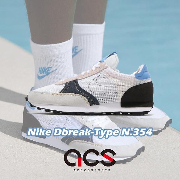 Nike 休閒鞋 Daybreak Type 白 藍 男鞋 女鞋 N.354 網布鞋面 運動鞋 【ACS】 CJ1156-101