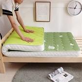 學生宿舍床墊單人雙人床墊被折疊床褥子加厚透氣海棉墊子 【母親節禮物】