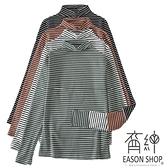 EASON SHOP(GW7672)韓版彈力內搭橫條紋短版套頭半高領長袖素色棉T恤女上衣服落肩撞色內搭衫黑白綠