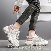運動鞋2021春季新款老爹鞋學運動鞋女鞋 貨號5289F 阿卡娜