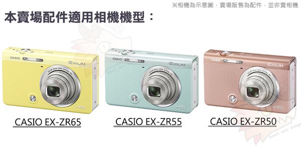 【小咖龍】 CASIO ZR65 ZR55 ZR50 鋼化玻璃螢幕保護貼 鋼化玻璃膜 螢幕玻璃貼 螢幕防護 螢幕保護貼