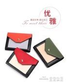 錢包女短款迷你韓版可愛小錢包牛皮撞色女士錢夾零錢包皮夾(快速出貨)