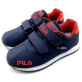 《7+1童鞋》FILA  3-J403T-322  皮革質感  潮流必穿  休閒鞋 運動鞋  4235  藍色