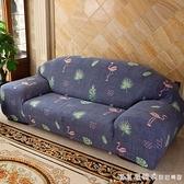 彈力皮沙發套罩四季通用布藝沙發墊套123全包萬能北歐式簡約現代 NMS漾美眉韓衣