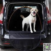 A4Pet 寵物車載狗籠 狗帳篷 寵物車墊 金毛后排墊后備箱 狗狗車墊 igo摩可美家
