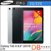 """Samsung Galaxy Tab A 8.0"""" (2019) LTE T295 四核(六期零利率)-送螢幕保護貼"""