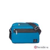 beside u BNUM 中性多功能斜背包側背包 – 藍色