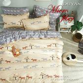 《竹漾》天絲絨雙人床包被套四件組-哈囉可魯