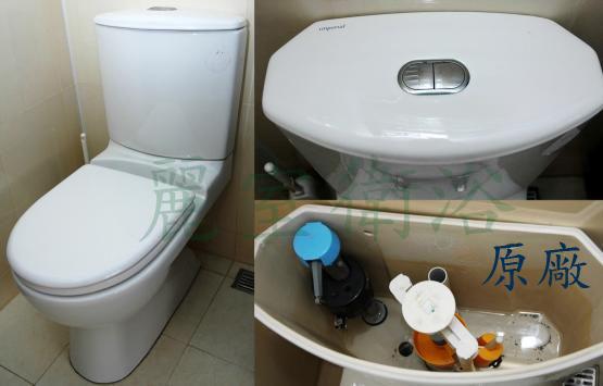 【麗室衛浴】英國陶瓷-IMPERIAL品牌  馬桶水箱 替代 一段式排水器  A-070-2