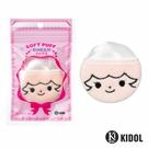 KIDOL 韓國甜心萌娃手套式粉撲 - 小 8-0074