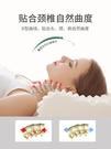 泰國乳膠枕頭一對天然橡膠枕芯記憶家用單人護頸椎枕助雙人低睡眠