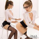 天使波堤【LD0150-2】挖胸露乳短上衣情趣秘書制服護士服馬甲罩衫居家睡衣萬聖節二件式-白色