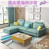 (超夯免運)L型沙發小戶型北歐布藝沙發簡約現代三人沙發可拆洗經濟型客廳整裝家具XW