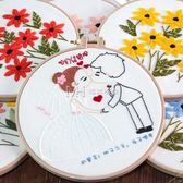 刺繡DIY手工布藝材料包新手入手絲帶繡套件現代簡約立體  瑪奇哈朵