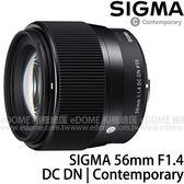 SIGMA 56mm F1.4 DC DN Contemporary (24期0利率 免運 恆伸公司三年保固) 微單眼鏡頭 適用 SONY E-MOUNT NEX 接環