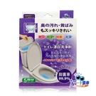 馬桶漂白清潔錠-20gx5錠入/盒