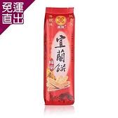美雅宜蘭餅 宜蘭餅-蜂蜜 15包【免運直出】