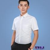 男士 短袖白襯衫 正韓 純色職業正裝 寸夏季商務修身半袖工裝襯衣