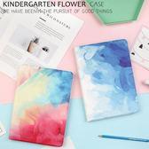 iPad pro ipad mini4保護套5硅膠迷你3蘋果平板電腦a1489超薄創意 moon衣櫥