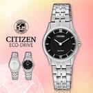 CITIZEN 星辰手錶專賣店 Eco-Drive 光動能 EG3220-58E 黑面 簡約女錶 指針錶