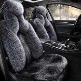 雙12 冬季新款汽車坐墊短毛絨座套全包圍冬天通用保暖座墊車墊加厚毛墊 卡菲婭