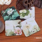 布藝茶席餐桌墊席布茶墊茶道配件隔熱墊中式水墨荷花杯墊創意硅膠