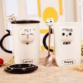 情侶杯子一對陶瓷馬克杯創意可愛辦公室帶蓋帶勺家用貓咪咖啡水杯  朵拉朵衣櫥