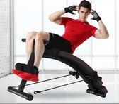 多德士運動健身器材家用仰臥起坐板仰臥板健腹板收腹機腹肌健身器CY『小淇嚴選』
