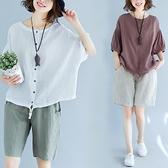 棉麻短袖 襯衫女短袖夏裝新款蝙蝠袖上衣洋氣遮肉大碼亞麻襯衣 - 風尚3C