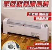 土城現貨 1500W大功率靜音電暖器 迷你暖風機 速熱暖氣器 衛浴暖器 電暖爐 暖風扇 循環升溫器