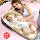 便攜式嬰兒床 床中床寶寶嬰兒床可折疊新生兒仿生防壓bb床中床YYP【新年禮物】