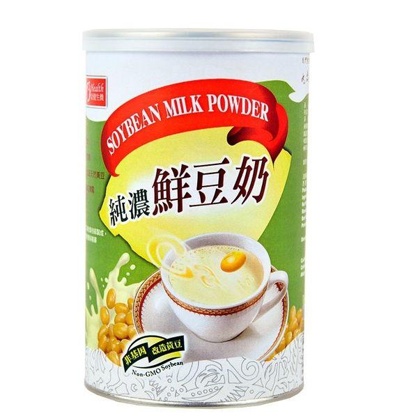 【康健生機】有機園--純濃鮮豆奶(500g)