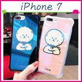 Apple iPhone7 4.7吋 Plus 5.5吋 藍光背蓋 小白狗手機套 全包邊保護套 四角加厚手機殼 萌寵保護殼
