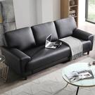 北歐簡約超纖科技皮沙發現代小戶型客廳雙三人位直排皮質沙發組合  一米陽光