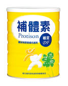 補體素穩定糖尿病適用配方700g *12罐  *維康*