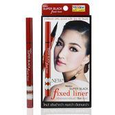 【出清】泰國 Mistine 極致全效眼線液筆 Super Black 眼線液筆 (紅管) 1g 44178《Belle倍莉小舖》