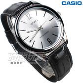 CASIO卡西歐 MTP-V005L-7B 簡約指針男錶 真皮錶帶 防水手錶 學生錶 銀x黑色 MTP-V005L-7BUDF