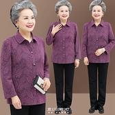 奶奶秋裝薄款外套老年人女春秋上衣媽媽夏裝太太衣服老人長袖襯衫 快速出貨