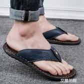 人字拖男2020新款夏季男士涼鞋男室外個性沙灘皮涼拖鞋男潮流外穿『艾麗花園』