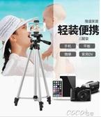 爆款熱銷攝影架SOMITA3540單反相機三腳架便攜佳能尼康攝影三角架手機自拍支架聖誕節