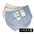 吉妮儂來 舒適中低腰竹炭底棉褲~6件組(隨機取色) 830
