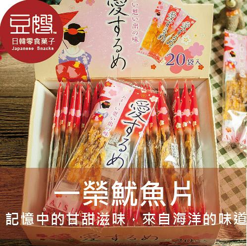 【豆嫂】日本零食 一榮 魷魚片(20包/盒)